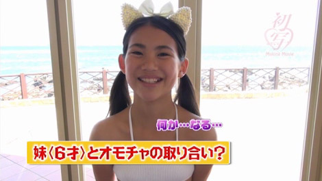 hatusha_miu_00072jpg