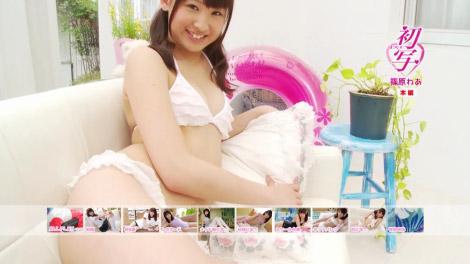 hatusha_rea_00000.jpg