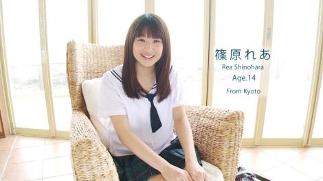 hatusha_rea_00001.jpg