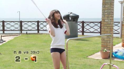 hatusha_rea_00004.jpg