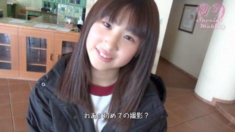 hatusha_rea_00053.jpg