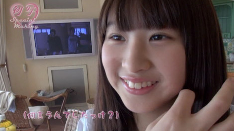 hatusha_rea_00057.jpg
