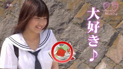 hatusha_rea_00059.jpg