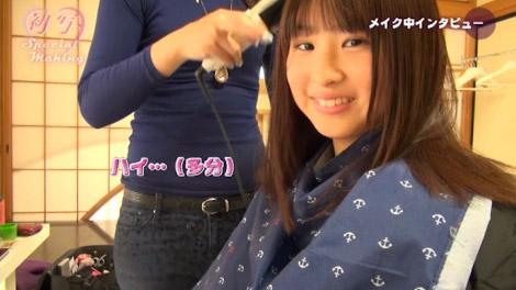 hatusha_rea_00062.jpg