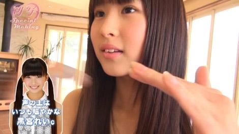 hatusha_rea_00063.jpg