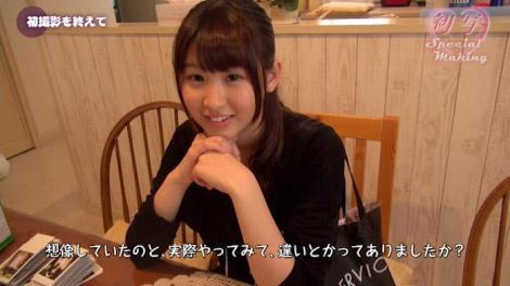 hatusha_rea_00075.jpg