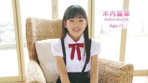 hatusha_reika_00001.jpg