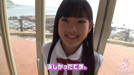hatusha_reika_00094.jpg