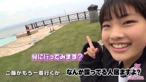 hatusha_reika_00100.jpg