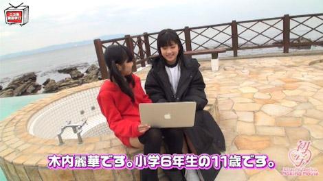 hatusha_reika_00101.jpg