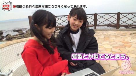 hatusha_reika_00102.jpg