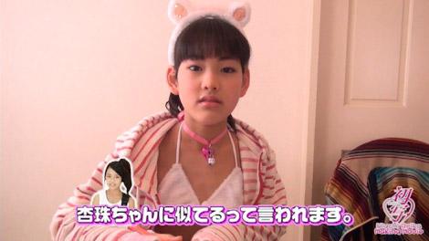 hatusha_reika_00112.jpg