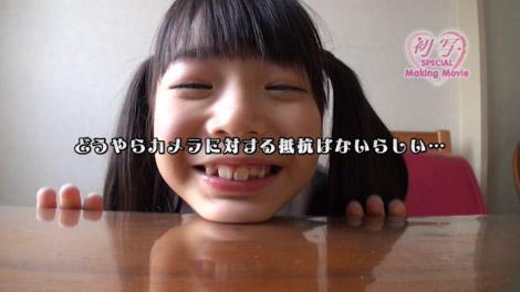 hatusha_sinoda_00082jpg