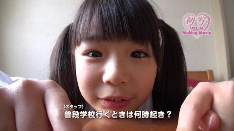 hatusha_sinoda_00083jpg