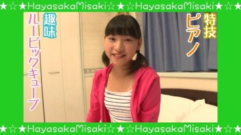hayasaka_okinawa_00005jpg