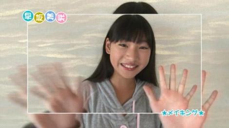 hayasaka_okinawa_00018jpg