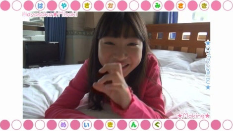 hayasaka_okinawa_00038jpg