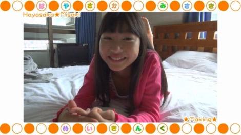 hayasaka_okinawa_00088jpg