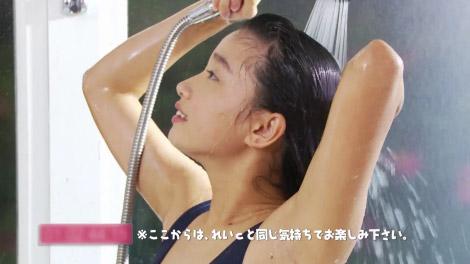 hitorijime_rei_00075.jpg