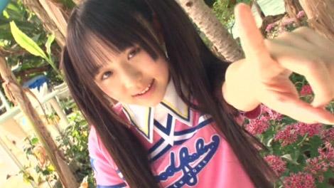 houkago_hoshino_00072.jpg