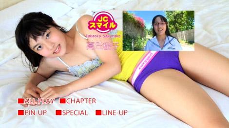 jcsmile_sakurako_00000.jpg
