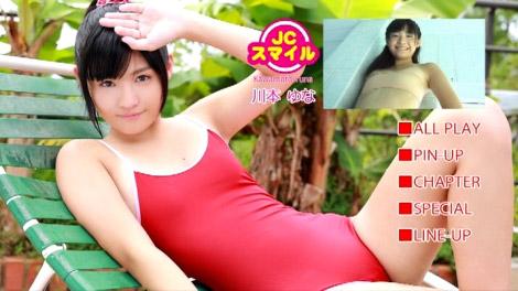 jcsmile_yuna_00000.jpg