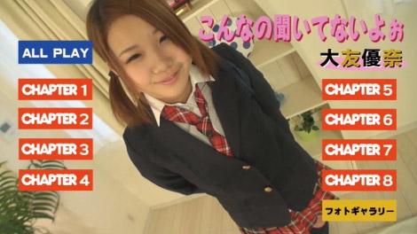 kiitenai_ootomo_00000.jpg