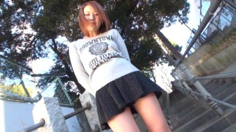 kiitenai_ootomo_00001.jpg