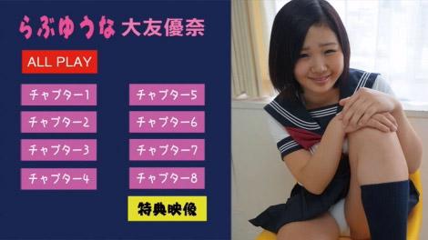 loveyuuna_00000.jpg