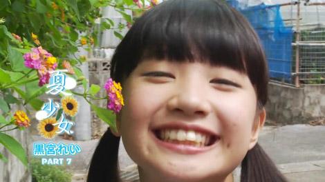 natushojo7rei_00001.jpg