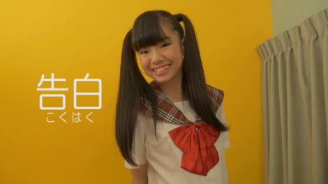 pingpongdash_fukumoto_00028.jpg