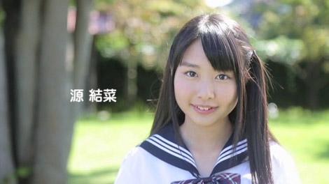preteenneo_minamoto_00000.jpg