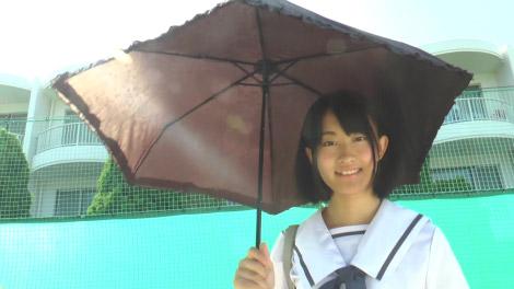 princess_kitano_00000.jpg