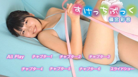 sinomiya_sketchbook_00000.jpg