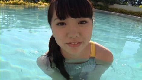 tadaima_miyuu_00040.jpg