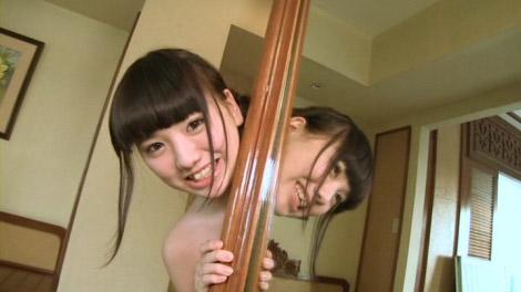 tadaima_miyuu_00070.jpg