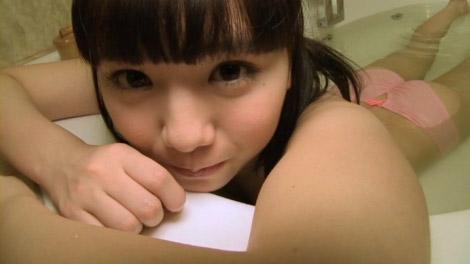 tadaima_miyuu_00074.jpg