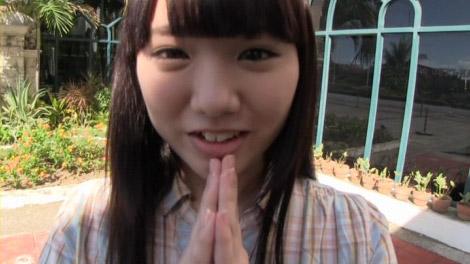 tadaima_miyuu_00091.jpg