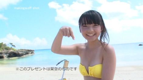 taiyo_futaba_00078.jpg