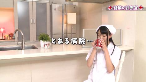 tenshin3minamoto_00049.jpg