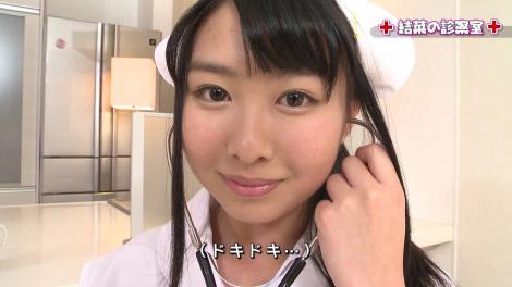 tenshin3minamoto_00050.jpg