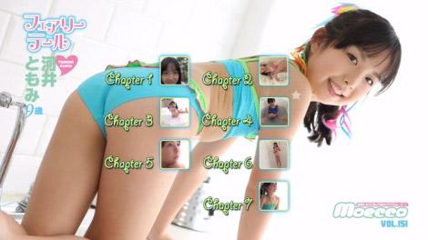 tomomi_fairy_00000.jpg