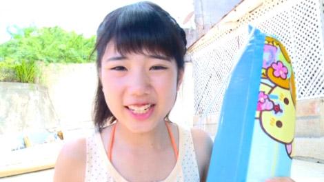 umi_kagai_00039.jpg