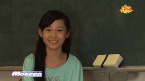 yuria_ohisamagenki_00052jpg