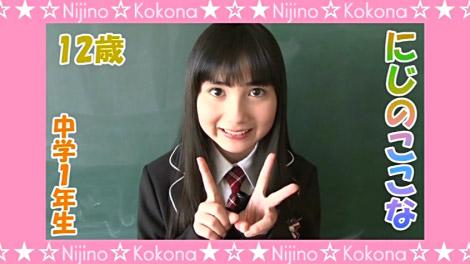 2jino_oyatsu_00013.jpg