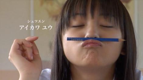 aikawa_sanpomichi_00000.jpg