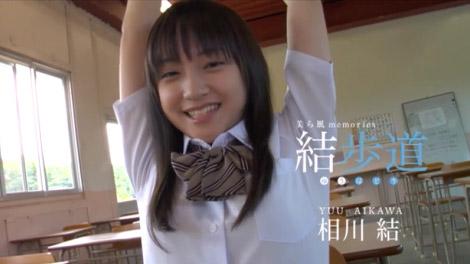 aikawa_sanpomichi_00001.jpg