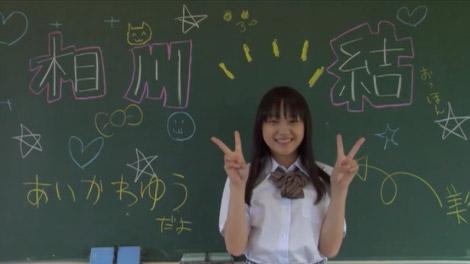 aikawa_sanpomichi_00002.jpg