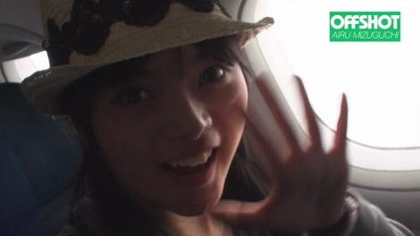 airu_kagai_00094.jpg