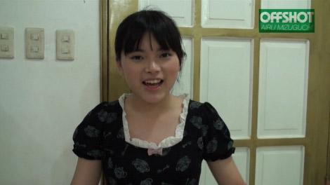 airu_kagai_00096.jpg